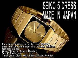 Seiko 5 dress men's automatic self-winding watch gold point index Gold Dial gold stainless steel belt SNY012J1