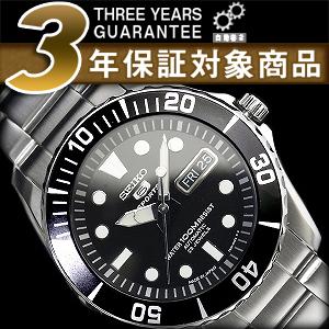 セイコー セイコー5 スポーツ SEIKO5 SPORTS セイコーファイブスポーツ メンズ 腕時計 SNZF17J セイコー 逆輸入 自動巻き メカニカル ブラック メタルベルト 日本製 seiko SNZF17J1 SNZF17JC 3年保証