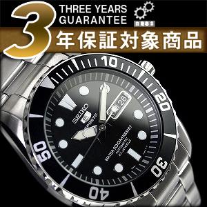 【逆輸入SEIKO5SPORTS】セイコー5 メンズ自動巻き腕時計 ブラックダイアル×シルバーメタルベルト SNZF17K1