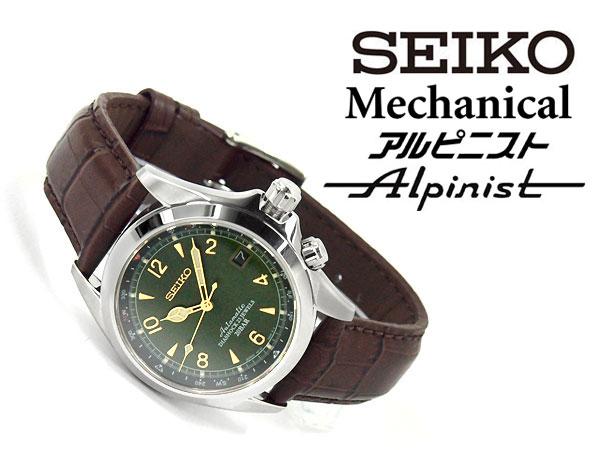 把精工机械自动围起来,并且是男子手表SARB017
