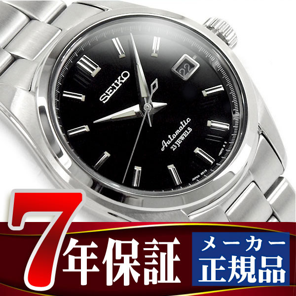 Seiko mechanical mens automatic winding watch black dial x silver stainless steel belt SARB033