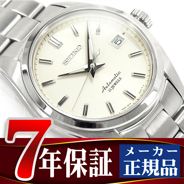 Seiko mechanical mens automatic winding watch ivory dial x silver stainless steel belt SARB035