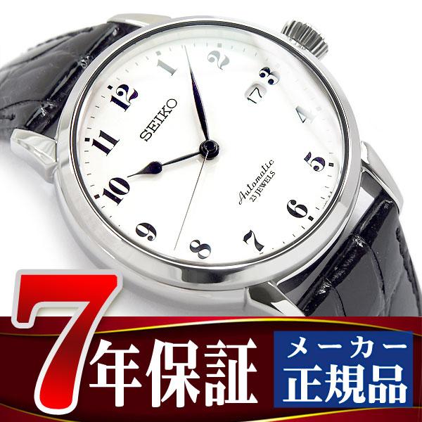【SSEIKO PRESAGE】セイコー プレザージュ プレステージライン メンズ 自動巻き腕時計 メカニカル ほうろうダイヤル SARX027