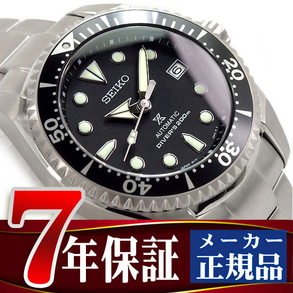 SEIKO Pross pecks SEIKO PROSPEX diver scuba diver s watch mechanical  self-winding watch watch men SBDC029 021af6d7dbf7