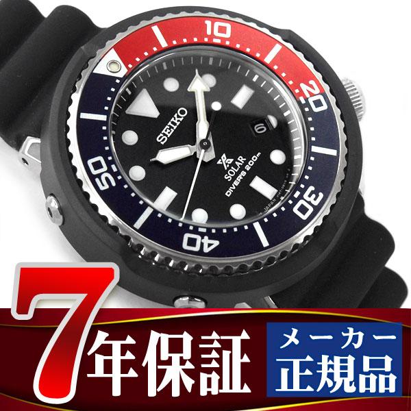 SEIKO Pross pecks diver scuba LOWERCASE produce-limited model diver's watch solar watch men black SBDN025