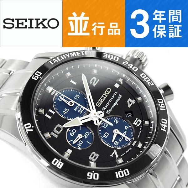 【逆輸入 SEIKO Sportura】セイコースポーチュラ クロノグラフ クォーツ メンズ 腕時計 ブラックダイアル ステンレスベルト SNAE63P1