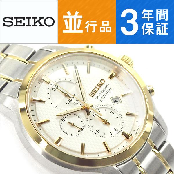 【逆輸入 SEIKO】セイコー クォーツ 高速クロノグラフ メンズ 腕時計 ホワイトシルバー×ゴールドダイアル シルバー×ゴールドステンレスベルト SNDG68P1