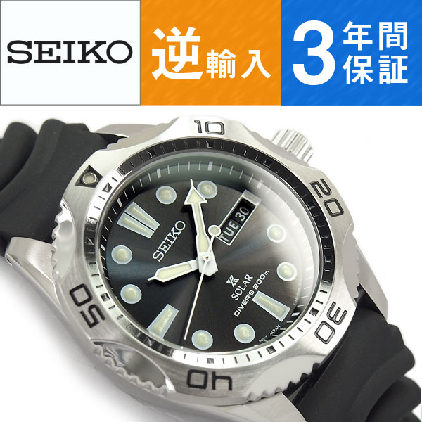 Seiko men's watch divers solar black dial polyurethane belt SNE107P2