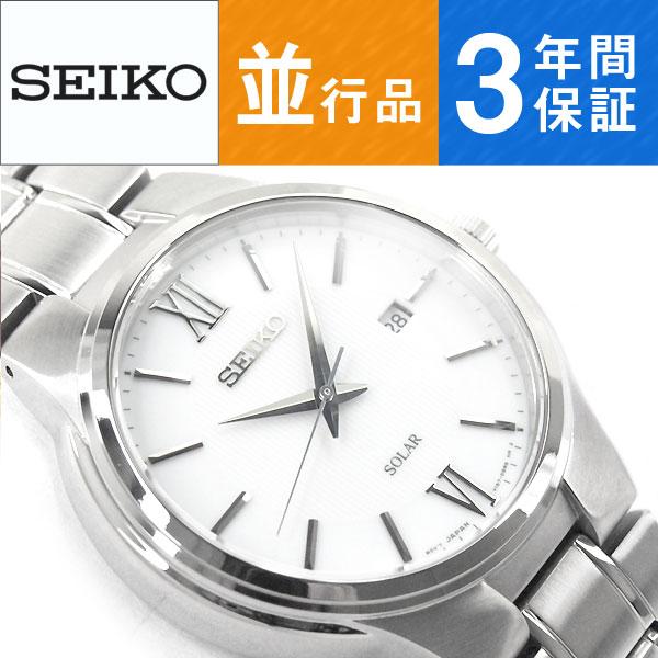 【逆輸入 SEIKO Solar】セイコー ソーラー メンズ 腕時計 ホワイトダイアル ステンレスベルト SNE385P1