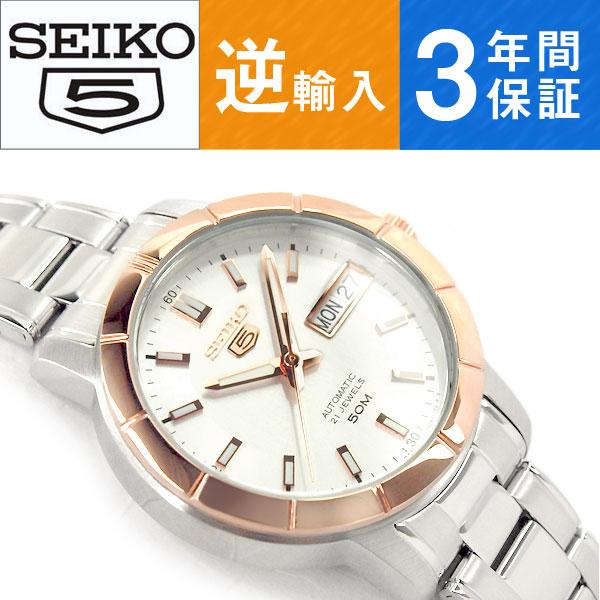 f4864b856 Japan-reverse SEIKO5 Japan-made self-winding mechanical mens watch SNK894J1