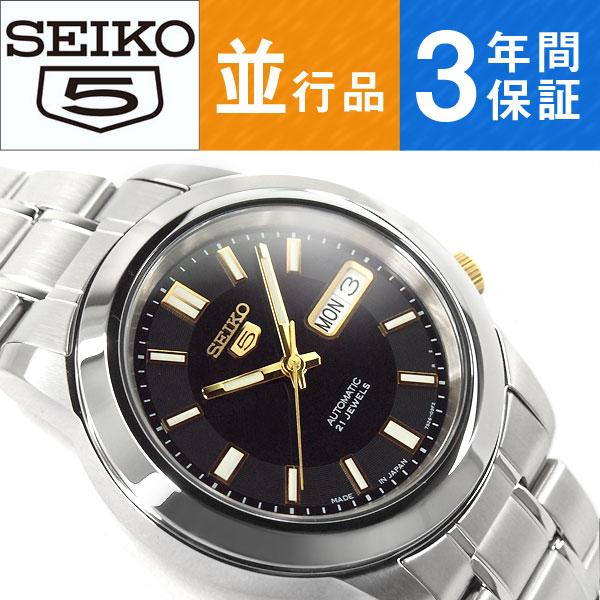 43a5ebf2e seiko specialty store 3s: Seiko 5 mens automatic watch black / gold ...