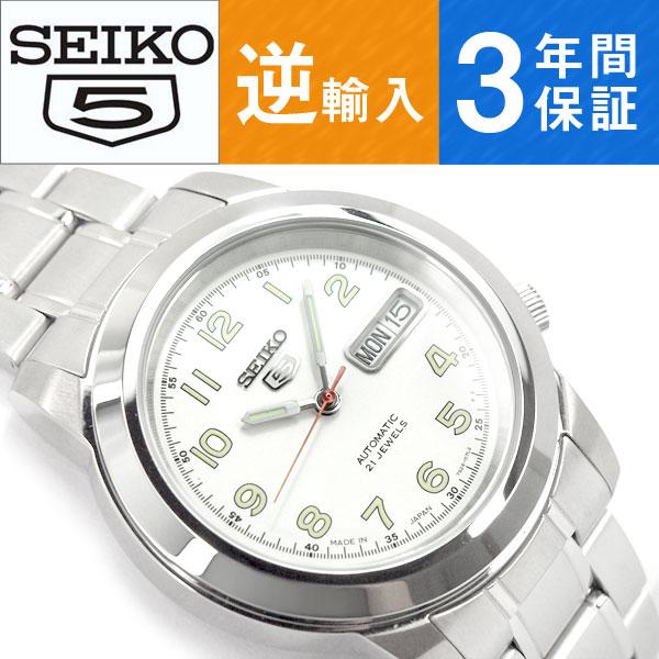 【逆輸入 SEIKO5】セイコー5 日本製 機械式自動巻き メンズ 腕時計 ホワイトダイアル ステンレスベルト SNKK33J1