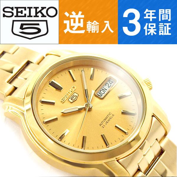【逆輸入 SEIKO5】セイコー5 機械式自動巻き メンズ 腕時計 オールゴールド ステンレスベルト SNKK76K1