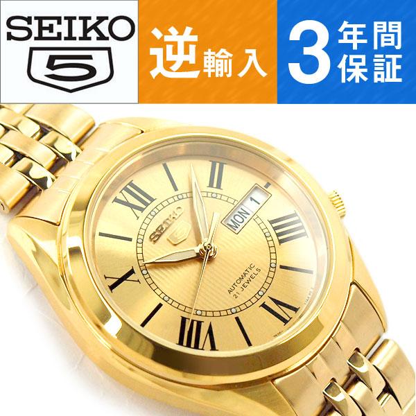 【逆輸入 SEIKO5】セイコー5 機械式自動巻き メンズ 腕時計 オールゴールド ステンレスベルト SNKL38K1
