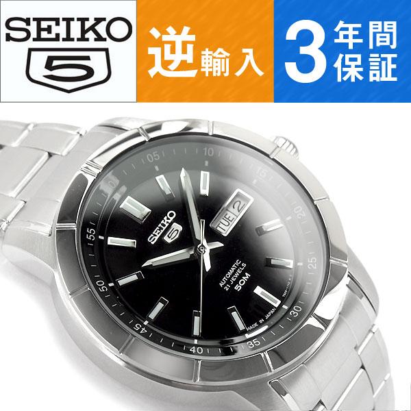 【日本製逆輸入 SEIKO5】セイコー5 機械式自動巻き メンズ 腕時計 ブラックダイアル ステンレスベルト SNKN55J1
