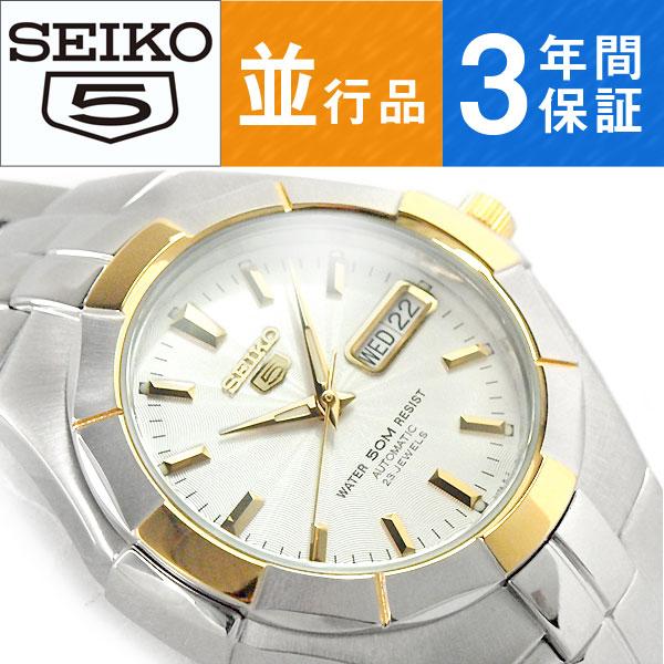 【逆輸入 SEIKO5】セイコー5 自動巻き機械式 メンズ腕時計 シルバー×ゴールド ステンレスベルト SNZE30K1【あす楽】