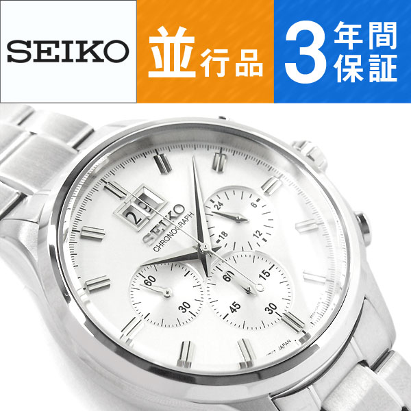 【逆輸入SEIKO】セイコー SEIKO クロノグラフ 腕時計 SPC079P1