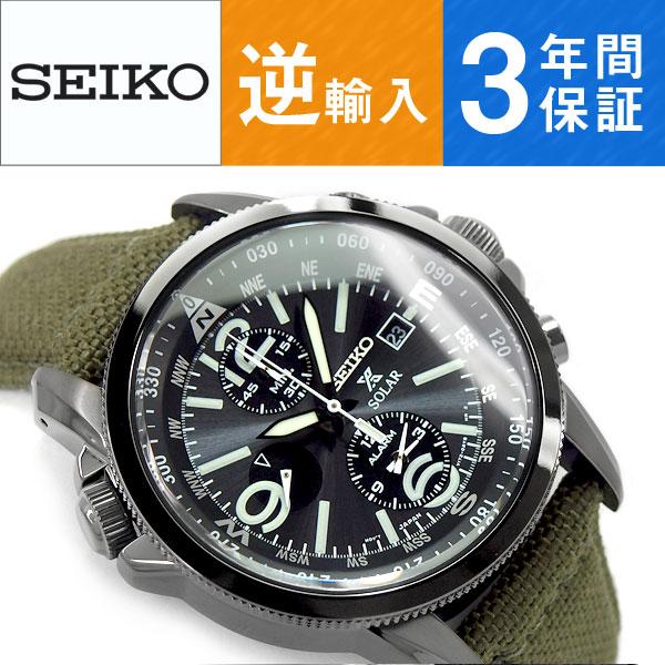 【逆輸入 SEIKO】セイコー ソーラー クロノグラフ ブラックダイアル グリーンナイロンベルト SSC295P1【あす楽】
