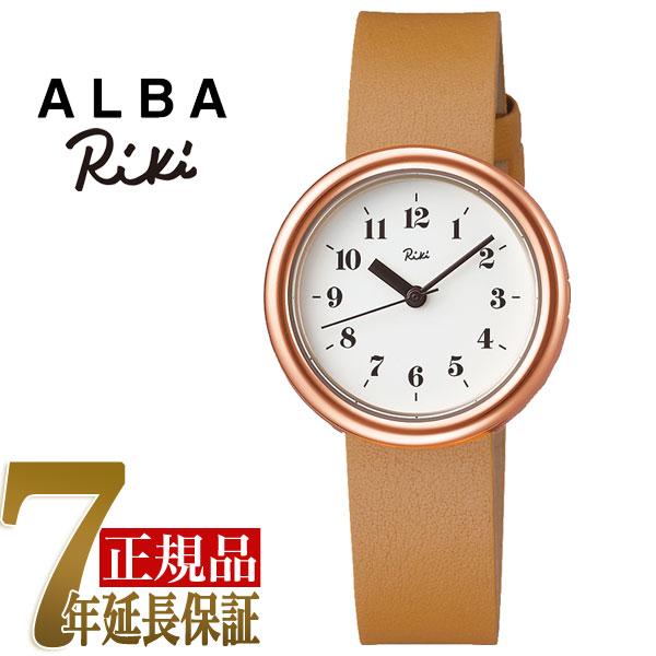 【正規品】セイコー アルバ リキ ワタナベ SEIKO ALBA Riki Watanabe メタルクロック クオーツ レディース 腕時計 AKQK449