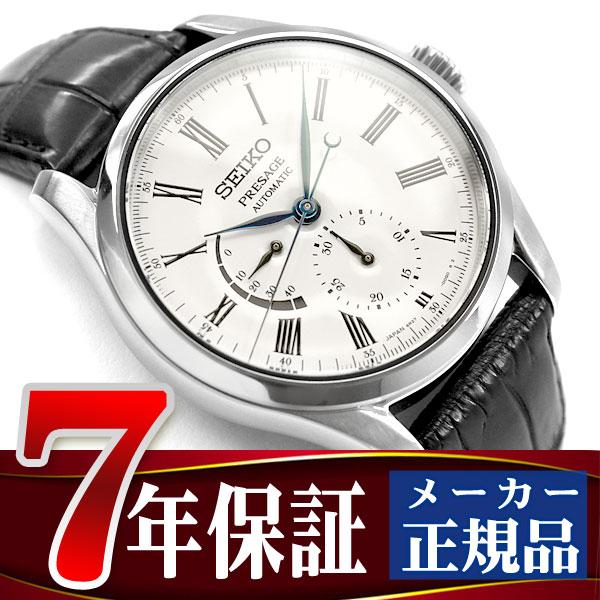 【SEIKO PRESAGE】セイコー プレザージュ 自動巻き メカニカル 腕時計 メンズ プレステージライン 琺瑯 ほうろうモデル SARW035