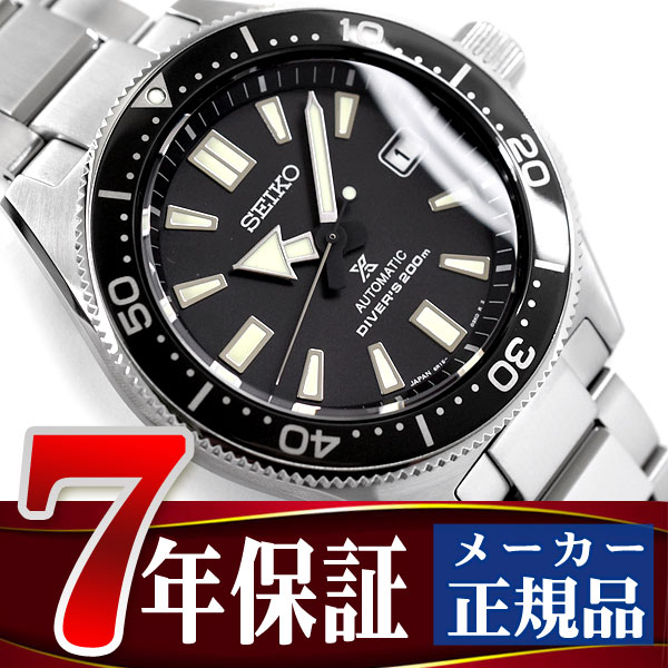 SEIKO Pross pecks diver scuba DIVER Scuba history Cal collection 1st divers hommage model modern design self-winding watch rolling by hand men watch diver's watch black SBDC051 belonging to