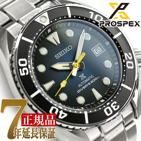 【おまけ付き】【正規品】セイコー プロスペックス スモウ SUMO ダイバースキューバ メカニカル 自動巻き オンラインショップ 流通限定モデル メンズ 腕時計 ブルーグラデーション SBDC099