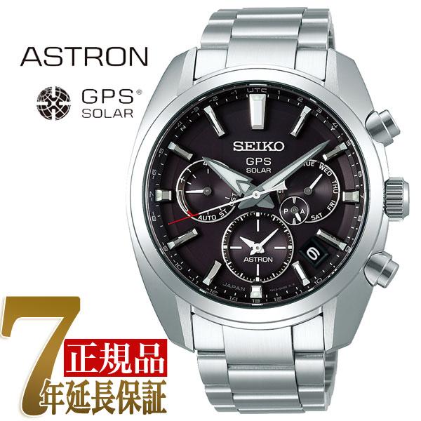 【おまけ付き】【正規品】セイコー アストロン SEIKO ASTRON GPS 5Xシリーズ デュアルタイム 薄型 軽量 GPS ソーラー ウォッチ ソーラーGPS 衛星 電波時計 メンズ 腕時計 SBXC021