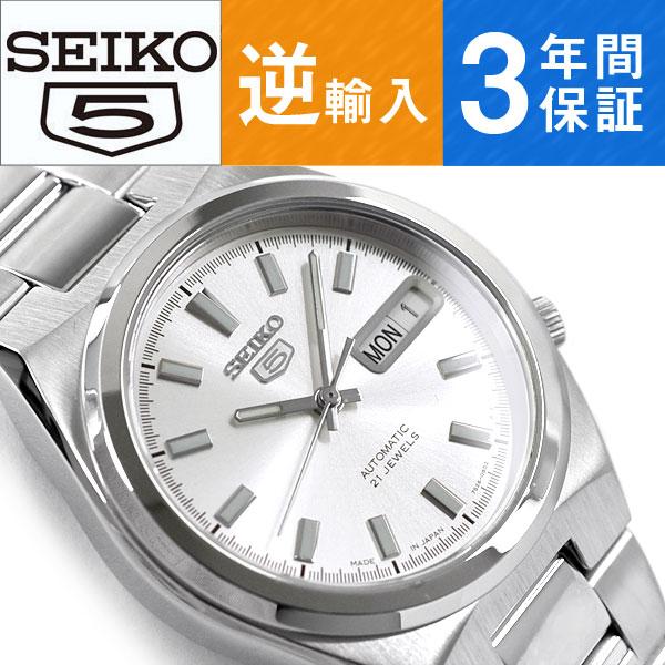 【逆輸入SEIKO】セイコー セイコー5 SEIKO 5 自動巻き 腕時計 SNKC49J1