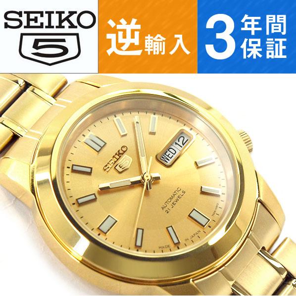 【日本製逆輸入 SEIKO5】セイコー5 機械式自動巻き メンズ 腕時計 オールゴールド ステンレスベルト SNKK20J1