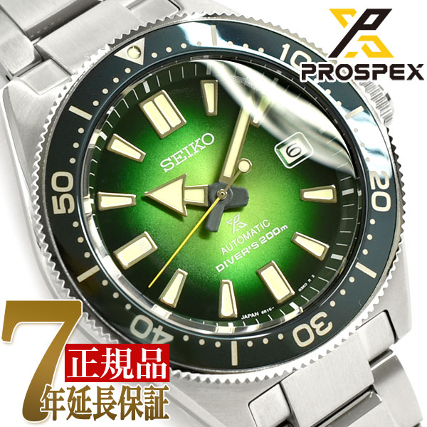e0aa41a04 Watch mechanical men watch SBDC077 with the model history Cal collection  green gradation self-winding watch rolling by hand online shop-limited for  SEIKO ...