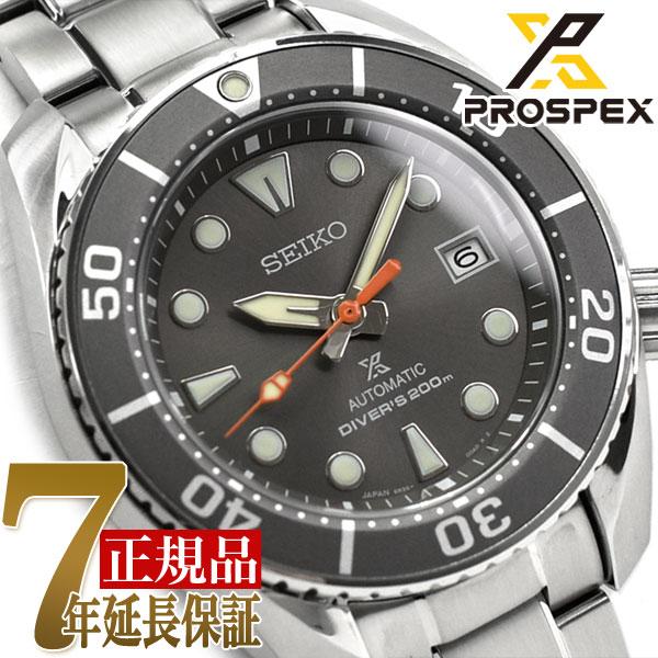 【応募券付】【おまけ付き】【正規品】セイコー プロスペックス SEIKO PROSPEX スモウ SUMO ダイバースキューバ メカニカル 自動巻き オンラインショップ 流通限定モデル メンズ 腕時計 グレー SBDC097