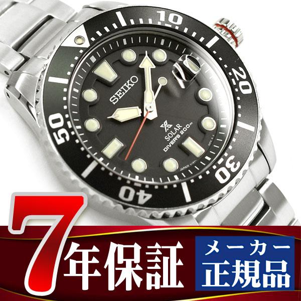 【SEIKO PROSPEX】セイコー プロスペックス ダイバースキューバ ソーラー 腕時計 メンズ ブラック SBDJ017