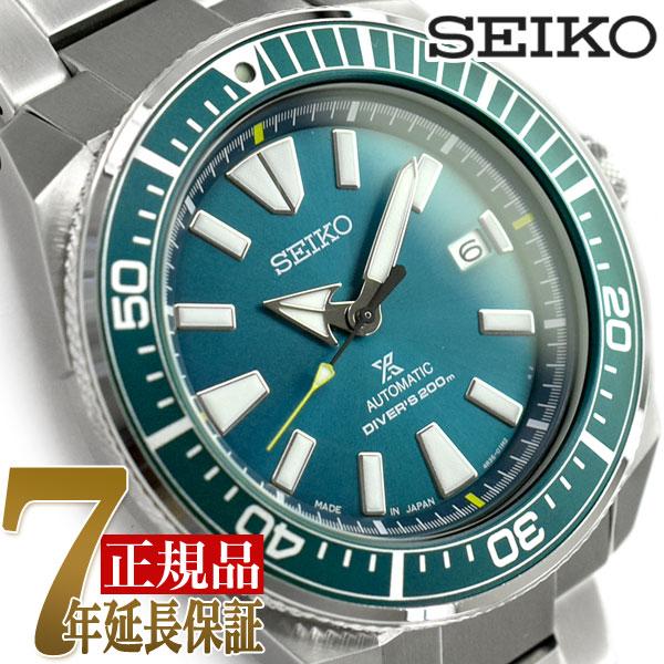 【応募券付】セイコー プロスペックス SEIKO PROSPEX ダイバースキューバ オンラインショップ限定モデル サムライ SAMURAI メカニカル 自動巻き 手巻き付き メンズ 腕時計 SBDY043【あす楽】