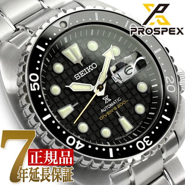 【おまけ付き】【正規品】セイコー プロスペックス SEIKO PROSPEX ダイバースキューバ タートル オンラインショップ 流通限定モデル メカニカル 自動巻き メンズ 腕時計 SBDY049【あす楽】
