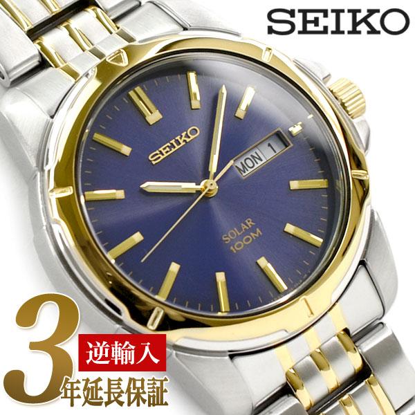 【逆輸入SEIKO】セイコー ソーラー メンズ 腕時計 ブルーダイアル シルバー×ゴールドステンレスベルト SNE502P1【あす楽】