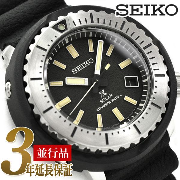 逆輸入 SEIKO PROSPEX メンズ 腕時計 SNE541P1【あす楽】