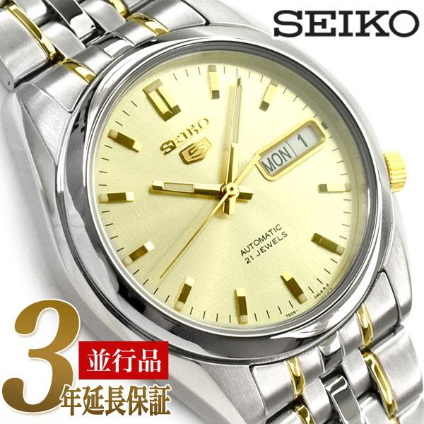 【逆輸入 SEIKO5】自動巻き機械式 メンズ 腕時計 セイコー5ロゴ柄 シャンパンゴールド ステンレスベルト SNK365K1【あす楽】