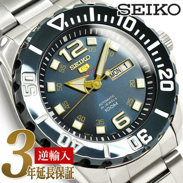 【逆輸入 SEIKO5 SPORTS】日本製 セイコー5スポーツ 自動巻き 手巻き付き機械式 メンズ 腕時計 ネイビーダイアル シルバーステンレスベルト SRPB37J1【あす楽】