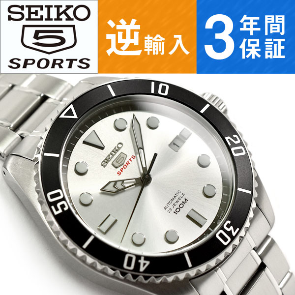 ed6164598e9 Reimportation SEIKO5 SPORTS AUTOMATIC men watch SRPB87J1 made in Japan