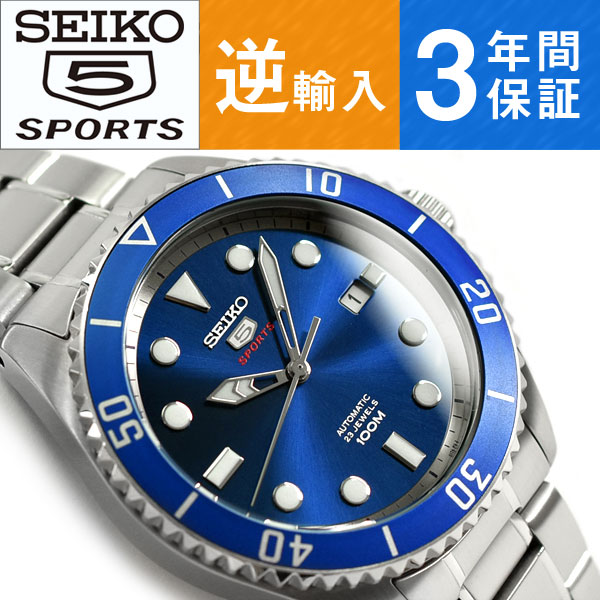 d483baec9 seiko specialty store 3s: Mechanical men watch blue dial silver ...