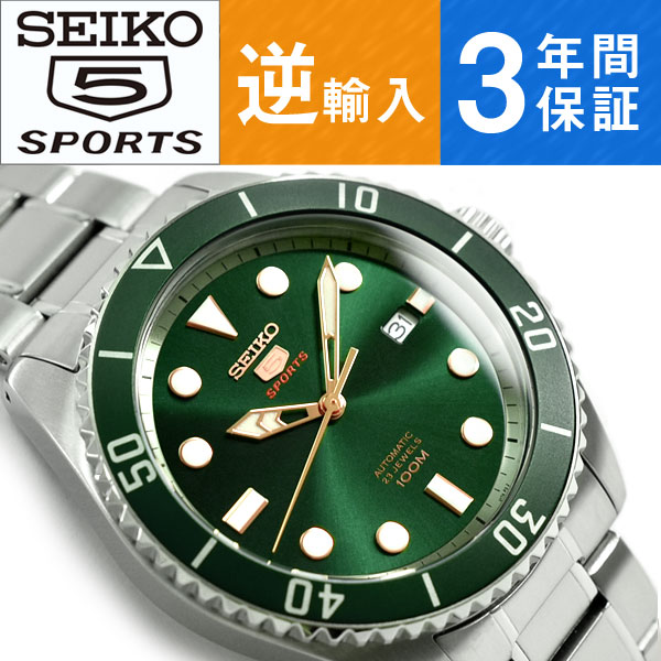 Mechanical Men Watch Dai Green Al Silver Stainless Steel Belt Srpb93k1 With The Seiko 5 Sports Self Winding Watch Rolling By Hand
