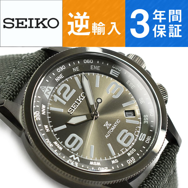 【逆輸入 SEIKO PROSPEX】セイコー プロスペックス 自動巻き 手巻き付き機械式 メンズ 腕時計 ガンメタルダイアル グレー クロス×レザーベルト SRPC29K1【あす楽】