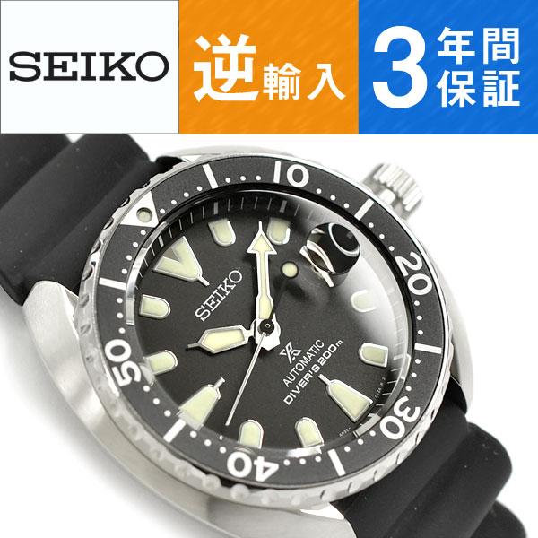 【逆輸入 SEIKO PROSPEX】2018年新型ミニ・タートル DIVER'S 200m セイコー プロスペックス 自動巻き 手巻き付き機械式 ユニセックス 腕時計 ダイバーズ SRPC37K1【あす楽】