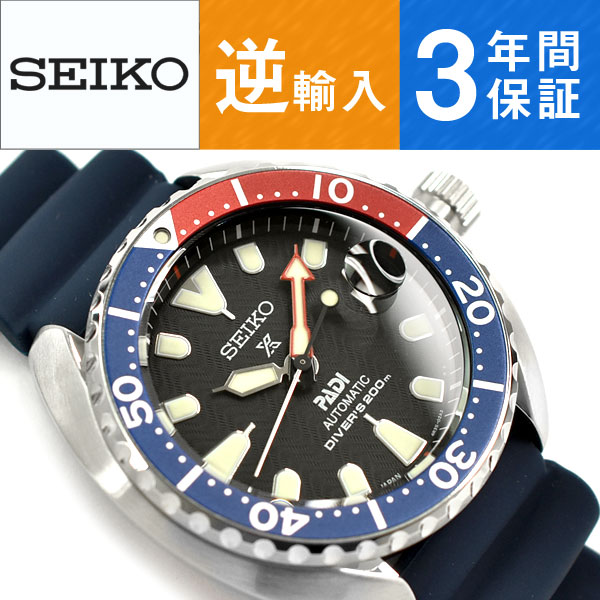 Seiko Specialty Store 3s Mechanical Watch Black Dial Blue Silicon