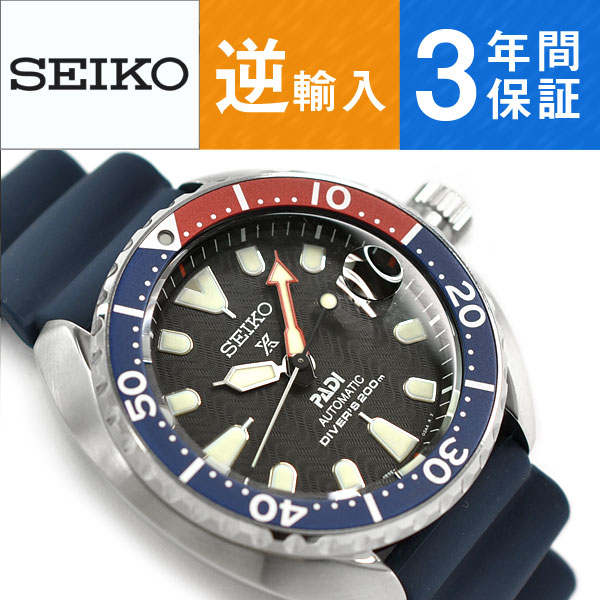 Seiko Specialty Store 3s Mechanical Unisex Watch Divers Black Dial