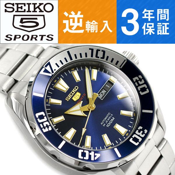 701ddb756 seiko specialty store 3s: SEIKO 5 sports men self-winding watch ...