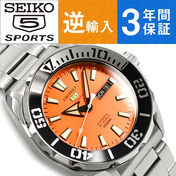 【逆輸入 SEIKO5 SPORTS】 セイコー5スポーツ メンズ 自動巻き機械式 腕時計 オレンジダイアル ステンレスベルト SRPC55K1【AYC】