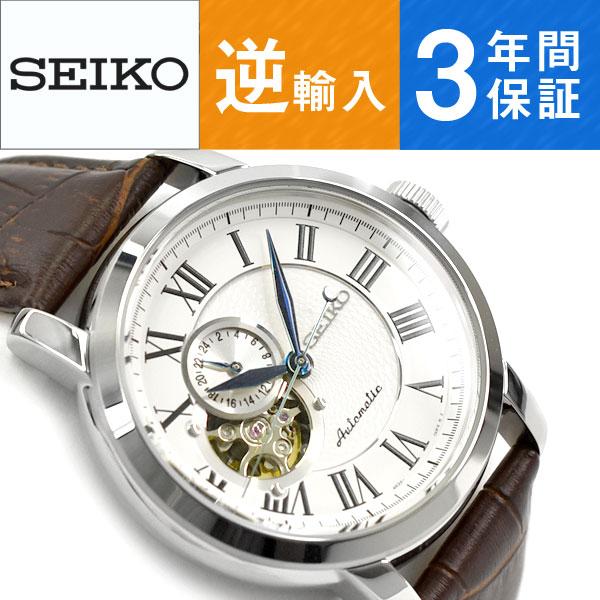 【逆輸入 SEIKO】セイコー 自動巻き 手巻き付き機械式 メンズ 腕時計 ホワイトダイアル ダークブラウン レザーベルト SSA231K1【あす楽】