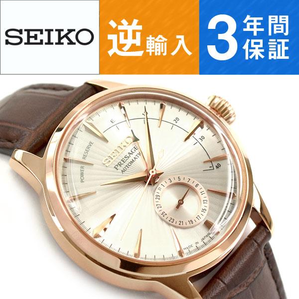 【日本製 逆輸入SEIKO PRESAGE】セイコー プレザージュ メンズ 腕時計 メカニカル 自動巻き 機械式 腕時計 メンズ シャンパンゴールド×ローズゴールド レザーベルト SSA346J1【あす楽】
