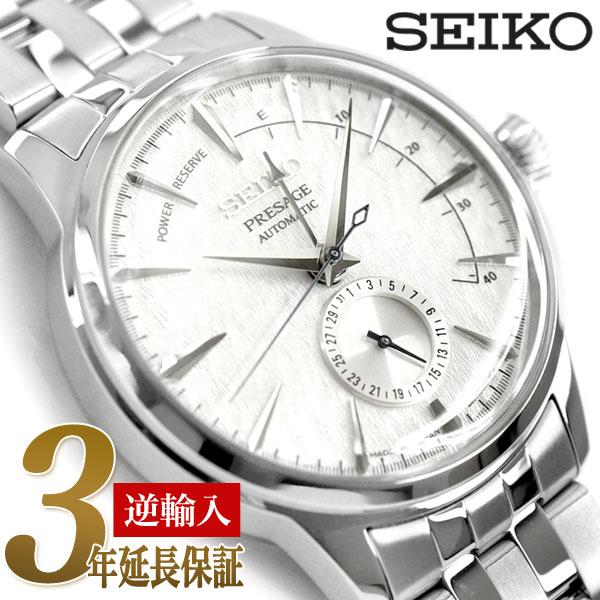 【逆輸入 SEIKO PRESAGE】セイコー プレザージュ ペアモデル 自動巻き メカニカル ベーシックライン カクテルシリーズ メンズ 腕時計 STAR BAR 限定モデル SSA385J1【あす楽】